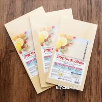 [Asahi朝日]家用米白色砧板