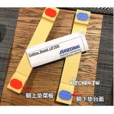 [Hasegawa]長谷川砧板架一對(23*3.5*2cm)
