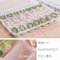 分格水餃盒(21格帶蓋)