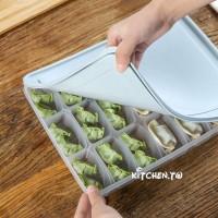 [四色任選]分格水餃盒(21格帶蓋)